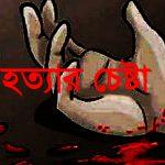বন্দরে মামা-ভাগ্নেকে কুপিয়ে জখম, অভিযোগ তুলে নিতে হুমকি